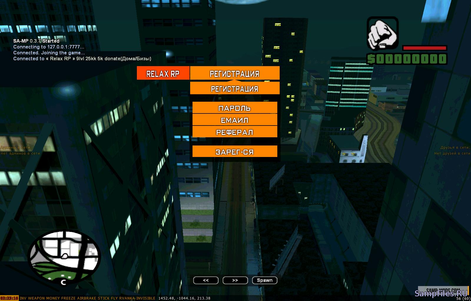 Скачать сервер самп 03е forex rp опционы кэп