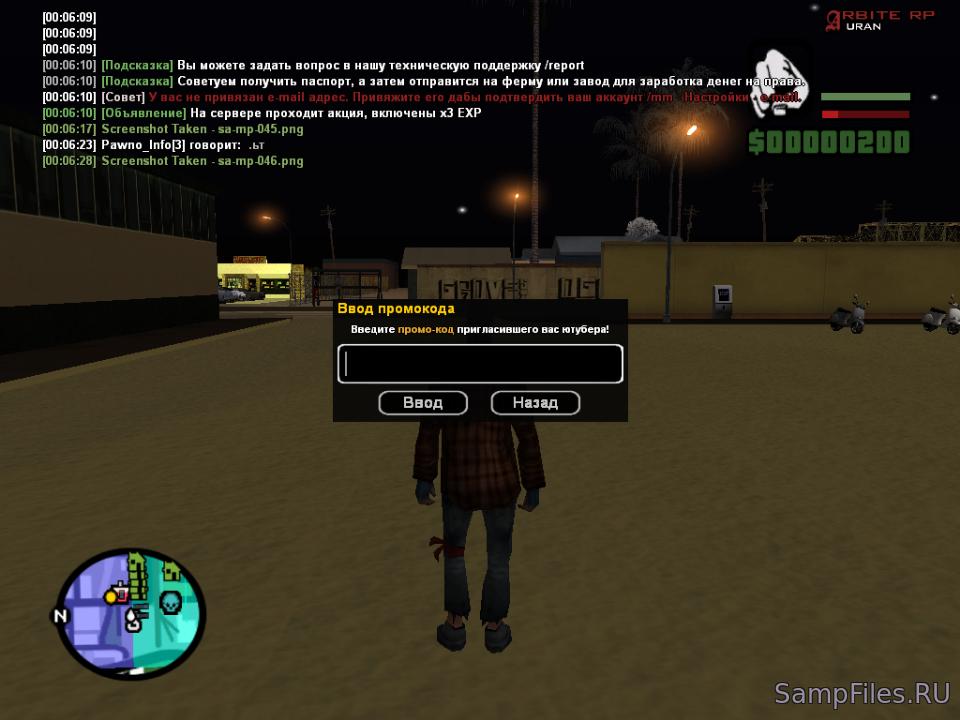 онлайн игры которе в казино